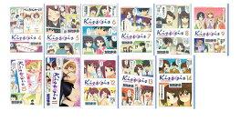 【中古】【送料無料】Kiss×sis 〜キスシス〜 4・5・6・7・8・9・10・11・12・13・14巻 合計11冊セット DVD付き 限定版 セット 外箱に経年劣化・イタミあり 講談社 ぢたま某