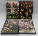 【中古】【DVD】風魔の小次郎 1〜4巻セット