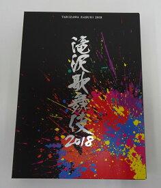 【中古】【DVD】滝沢歌舞伎2018【初回盤B】