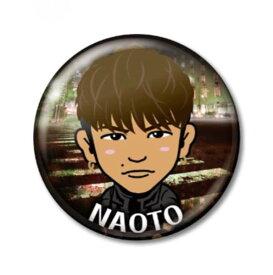 未開封 EXILE NAOTO 缶バッジ METROPOLIZ ツアーパンフレット B Ver.【中古】【アイドル】【金沢本店 専売品】【4200425Kz】
