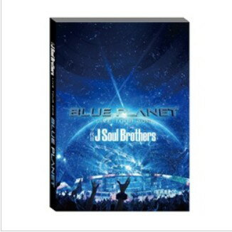 【中古】三代目 J Soul Brothers LIVE TOUR 2015 BLUE PLANET LIVE写真集