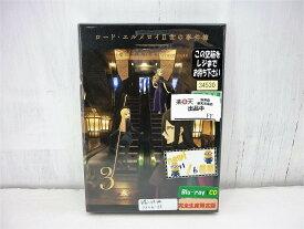 ロード・エルメロイII世の事件簿 3巻 Blu-ray(完全生産限定版) 【Blu-ray】【中古】