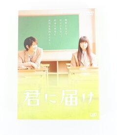 君に届け プレミアム・エディション 初回生産限定版 flumpool主題歌CD付き 【DVD】