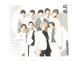 Snow Man vs SixTONES D.D. / Imitation Rain Snow Man仕様 with SixTONES盤 2DISC 【CD+DVD】 【未開封】