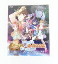 超時空世紀オーガス×オーガス02 Blu-ray-BOX 期間限定生産版 【Blu-ray】