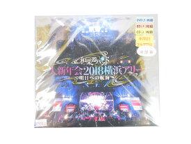 和楽器バンド 「大新年会2018横浜アリーナ 〜明日への航海〜」ファンクラブ八重流限定 【DVD+Blu-ray+CD】