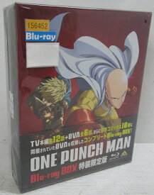 ワンパンマン Blu-ray BOX 特装限定版