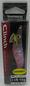 シマノ セフィア クリンチフラッシュブースト2.5号#003 FパープルK
