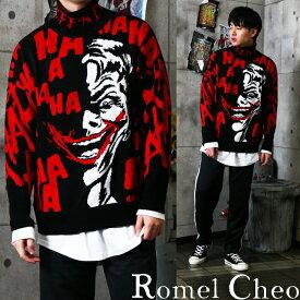 【送料無料】 RomelCheo ニット セーター メンズ ハイ ネック モック 大きいサイズ ジャガード ストリート ファッション ヒップホップ hiphop ダンス ラッパー 服 トップス 長袖 アメカジ カジュアル スポーティー ロメルチェオ