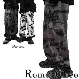 【送料無料】RomelCheo モノトーン マーブル カーゴ パンツ 裾絞り 2way ワイド メンズ レディース ユニセックス ワーク 白黒 モノクロ ゆったり カジュアル ストリート ファッション ポケット ダンス ヒップホップ hiphop ロメルチェオ