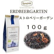 【ロンネフェルト紅茶】ストロベリーガーデン
