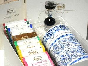 保存缶自由選択【ロンネフェルト紅茶ギフト】ティーベロップ12種&素敵な保存缶&パラドックスティータイマー プチギフト 紅茶