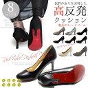 《さらに値下げしました!!2480¥→2199¥!!》【あす楽対応】女度を上げる魅惑のレッドソール! パンプス 大きいサイズ レッドソール 赤 黒 ベージュ 靴 フォーマル 結婚式 エナメル ハイヒー
