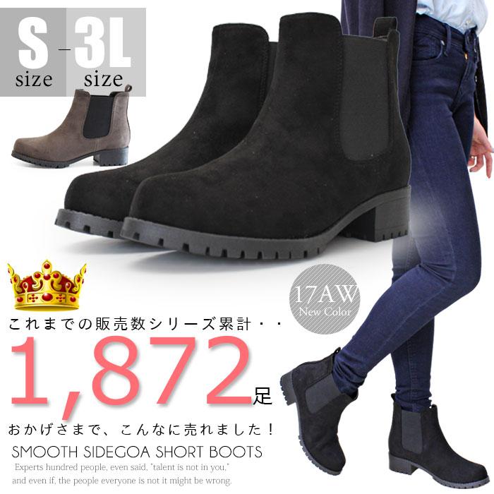 【全品送料無料】ショートブーツ レディース ローヒール サイドゴアブーツ 黒 厚底 スエード kk-6178