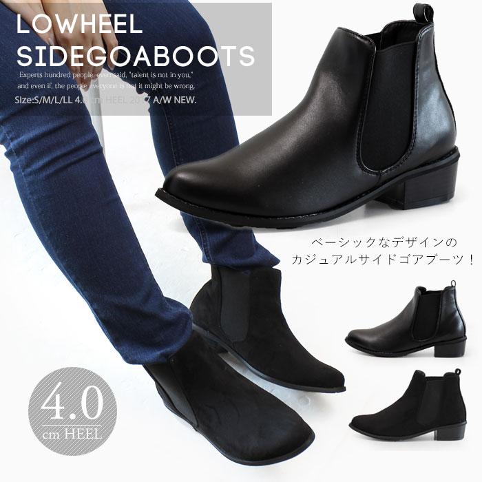 ショートブーツ レディース ローヒール サイドゴア ブーツ 黒 スエード le-602b