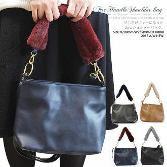 Adult black sb-621-1221 which fur steering wheel shoulder bag Lady's has a cute