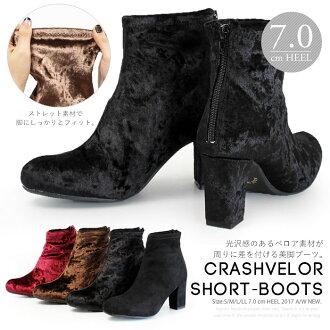 Crash velour square heel bootie Lady's black suede beauty leg ts-6471