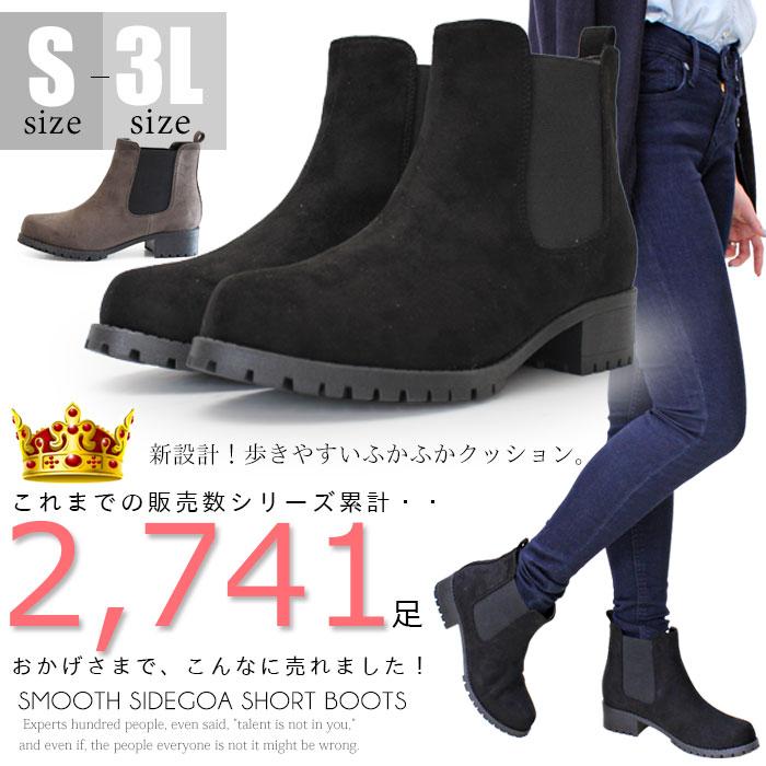 ショートブーツ レディース ローヒール サイドゴアブーツ 黒 厚底 スエード 履きやすい kk-18000