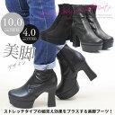 チャンキーヒール 厚底 ストレッチブーツ ショートブーツ 黒 美脚 スクエアトゥ kk-18005