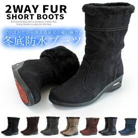 ショートブーツ レディース 防水 ローヒール 履きやすい ファー 抗菌 防滑 ムートン 雨 雪 le-9500