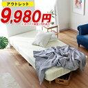 【期間限定P5倍】ベッド 脚付きマットレス シングル シングルサイズ シングルベッドボンネルコイル マットレス商品名…