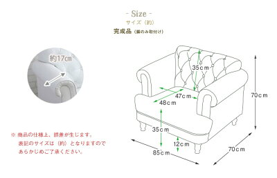 ソファ1人用白いソファー姫エレガントロマンチックアンティークプリンセス商品名:バロン1Pソファ