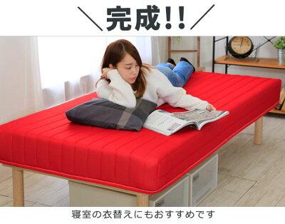 寝室の衣替えにもおすすめです