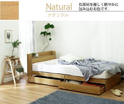 ベッドシングルベッドセミダブルベッドダブルベッド引き出し収納ベットシングルセミダブルダブル収納付き木製ベッドコンセント付き収納ベッド引き出し付きベッド商品名:エミー