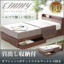 【17日エントリーで10倍】ベッド シングルベッド セミダブルベッド ダブルベッド 引き出し収納 ベット シングル セミダブル ダブル 収納付き 木製ベッド コンセント付き 収納ベッド 引き出し付きベ