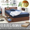 【18日エントリーで10倍】ベッド シングルベッド セミダブルベッド ダブルベッド 引き出し収納 ベット シングル セミダブル ダブル 収納付き 木製ベッド コ...
