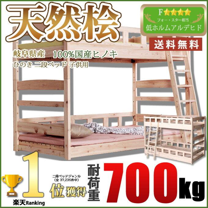 【スマホエントリーで10倍】国産 すのこ スノコ ヒノキ コンパクト ひのき 二段ベッド 子供用 桧 2段ベッド 長さが選べる!商品名:ホップ