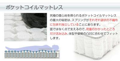 【日本製】ベーシックベッド【やわらかめ】ポケットコイルQ(160cm)サイズクイーン日本製足付マットレスベッド【BEDベッドベット脚付きマットレスベッドマットレスベットマットレス】