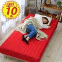 【15日4時間P10倍】【送料無料】ベッド シングルベッド 脚付きマットレス シングル シングルサイズ選べるカラー ボン…