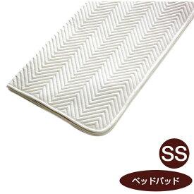 【今夜6Hポイント5倍】【日本ベッド】ベッドパッド(ベーシック) (SSサイズ)【50809】【敷きパット ベットパッド ベッドパット セミシングルサイズ】