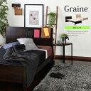 【room-cr0902】【送料無料】布団でも使える 高さ4段調整 すのこベッドベット選べる 4サイズ 2カラー すのこシングル セミダブル ダブル クイーン 商品名:グレーヌベッドフレーム