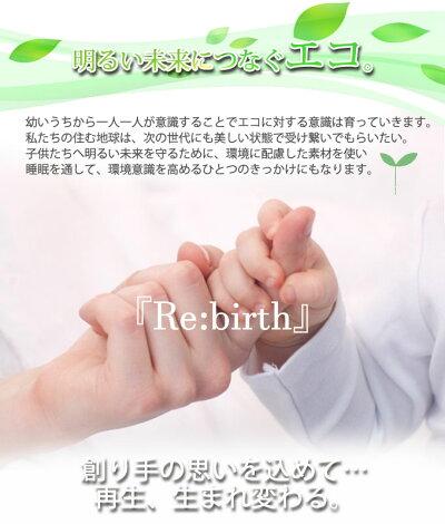 アドバンス・コンプリート・ナノテック