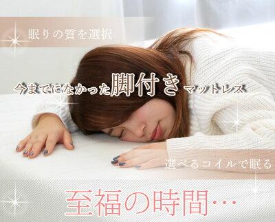 シングルベッドセミダブルベッドダブルベッドSサイズベッドベットベッドマットレスベットマットレス
