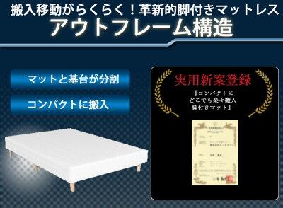 【送料無料】ベッドシングルベッド脚付きマットレスベッドシングル