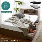 【マットレスセット】ベッド ダブル ダブルベッド 引出付きベッド 選べる マットレスセットダブルサイズ照明 フラップテーブル コンセント USB付 棚 フランUSB