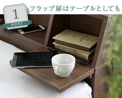 引出付きベッドベッドフレームフランシングルサイズセミダブルサイズダブルサイズ照明フラップテーブルコンセント付ベッド