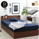 【エントリーでP10倍】ベッド ベッドフレーム ダブルベッド ベット ダブル 収納付き 木製ベッド コンセント付き 収…