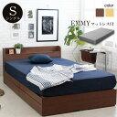 【エントリーでP10倍】ベッド ベッドフレーム シングルベッド ベット シングル 収納付き 木製ベッド コンセント付き…