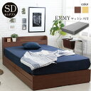【エントリーでP10倍】ベッド マットレス付き セミダブルベッド ベット セミダブル 収納付き 木製ベッド コンセント付…