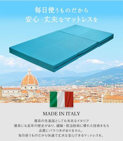 イタリア製