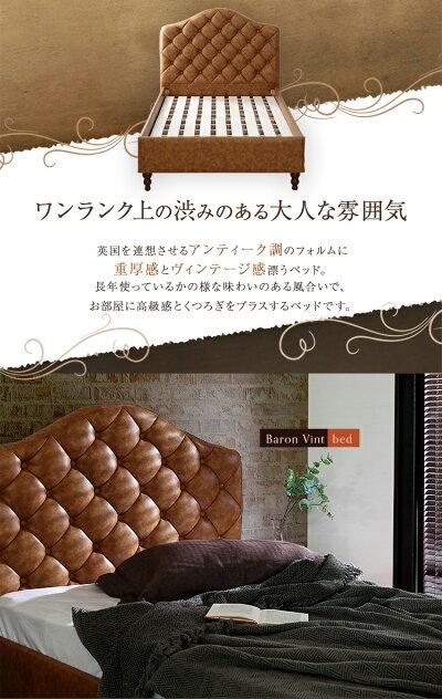 【送料無料】レザー張りすのこハイバックPUレザーベッドシングルサイズ大人の雰囲気をたっぷり楽しむ