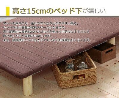 高さ15cmのベッドは収納スペースに