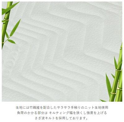 竹繊維を配合したニット生地