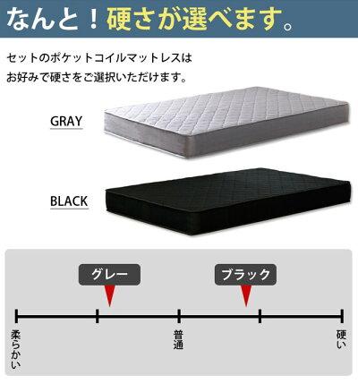 【マットレスセット】エミー収納ベッドダブルサイズ選べるマットレス付きコンセント付き引き出し付きポケットコイルブラウンナチュラルホワイトブラック