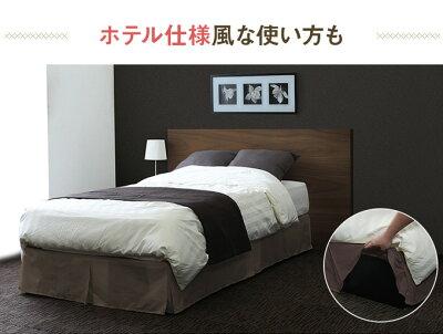 ホテルの様なベッドにも