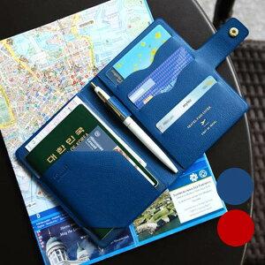 送料無料 PLEPIC プレピック パスポートケース 航空券 二つ折り 小銭入れ付き おしゃれ 男性 プレゼント 女性 ギフト プレゼントポイントアップ 買い回り 敬老の日